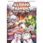 X-VENTURE AKSI UNGGUL 09 : JELMAAN KERDIL HANAKO-SAN VS TOYOL