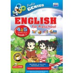 PRAKTIS GENIUS ENGLISH (CEFR) BUKU 1(4&5 TAHUN)