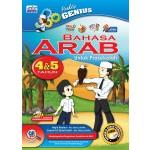 PRAKTIS GENIUS BAHASA ARAB(4&5 TAHUN)