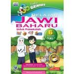 PRAKTIS GENIUS BELAJAR JAWI BAHARU BUKU 1(6 TAHUN)