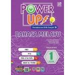 TINGKATAN 1 POWER UP BAHASA MELAYU