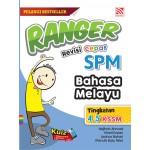 RANGER REVISI CEPAT SPM BAHASA MELAYU