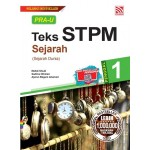 Penggal 1  Pra-U Teks STPM Sejarah (Sejarah Dunia)