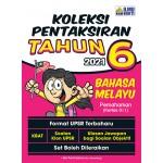 Tahun 6 Koleksi Pentaksiran Bahasa Melayu-Pemahaman