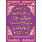 Carta: Ayat 1000 Dinar
