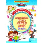 SUPER GRADED HOME ACT BK MATH-LEVEL 1