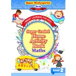 SUPER GRADED HOME ACT BK MATH-LEVEL 2