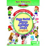 SUPER GRADED HOME ACT BK ENG-LEVEL 2