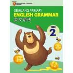 二年级 英文语法 < Primary 2 Gemilang Primary English Grammar SJK  >