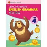 四年级 英文语法 < Primary 4 Gemilang Primary English Grammar SJK  >