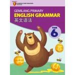 六年级 英文语法 < Primary 6 Gemilang Primary English Grammar SJK  >