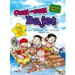 KELUARGA BAKHIL 07: CUTI-CUTI BAJET