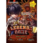 GARIN JUNIOR 04: LEGENDA OGRE