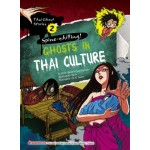 TGS 2:GHOSTS IN THAI CULTURE