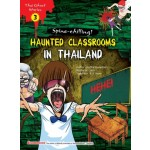 TG3: HAUNTED CLASSROOMS IN THAILAND