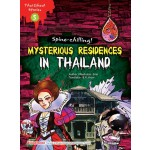 THAI GHOST STORY #5: MYSTERIOUS RESIDENCES IN THAILAND