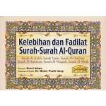 KELEBIHAN & FADILAT SURAH2 AL-QURAN