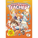 GOOD MORNING TEACHER 01