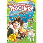 GOOD MORNING TEACHER 02