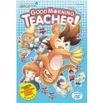 GOOD MORNING TEACHER 03