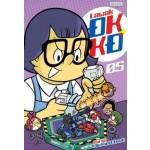 LAWAK OK-KO 05