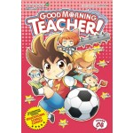 GOOD MORNING TEACHER 04
