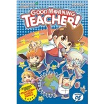 GOOD MORNING TEACHER 05