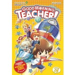 GOOD MORNING TEACHER 06