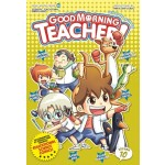 GOOD MORNING TEACHER 10