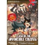 X-VENTURE GAA 04: CLASH OF THE INVINCIBLE COLOSSI