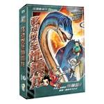 X探险特工队 恐龙世纪外传 :移动堡垒地震龙