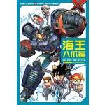 X探险特工队 机器人大战: 海王八爪鲨
