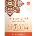 HADIS-HADIS HUKUM
