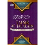 TAFSIR AL-JALALAIN