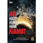 40 HADIS HURU HARA KIAMAT