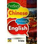 Perfect Chinese Through English