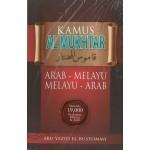 KAMUS AL-MUKHTAR -BM- ARAB