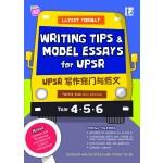 UPSR 写作窍门与范文英文