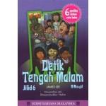 DETIK TENGAH MALAM JILID 6(6 DALAM 1)