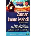 ZAMAN IMAM MAHADI