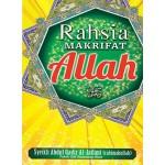 RAHSIA MAKFRIAT ALLAH