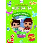 OMAR & HANA : ALIF BA TA