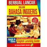 BERBUAL LANCAR DALAM BAHASA INGGERIS