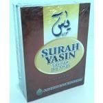 SURAH YASIN (10+2 IN 1)