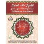 SURAH AL-KHAFI, SURAH YASIN TAHLIL DAN DOA BERSERTA AL-MAT`H