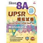 UPSR Skor 8A模拟试券数学Skor 8A