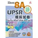 UPSR Skor 8A模拟试券科学Skor 8A