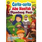 KISAH ABU HANIFAH DI PADANG PASIR 2