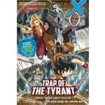 X-VENTURE GAA 16: TRAP OF THE TYRANT