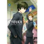HYOUKA 09